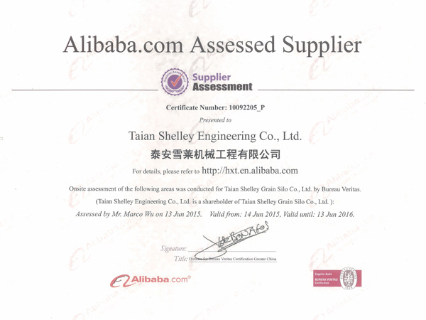 Alibaba Certification