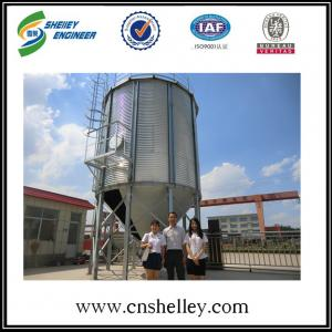 Hot sale 500t farm used galvanized steel silo for grain storage