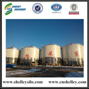 Assembly type 2000 ton flat bottom silo for paddy storage